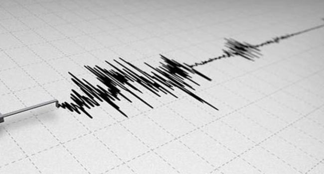Marmara Bölgesi''''nde Deprem