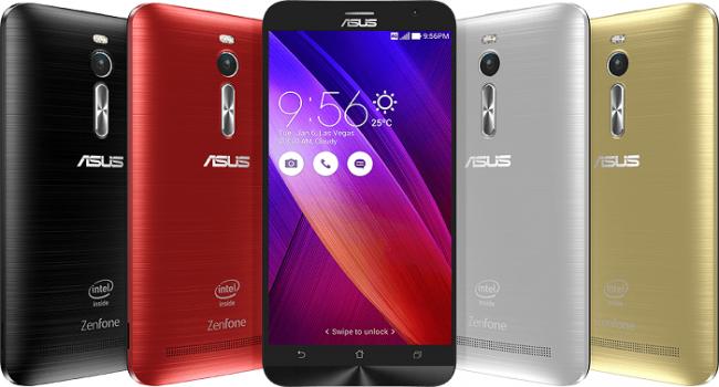 ASUS ZenFone 2 nin fiyatı