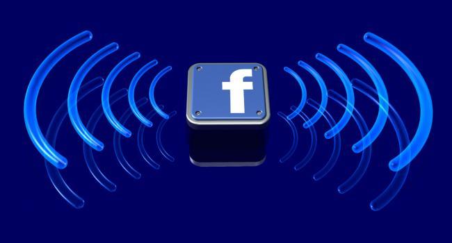 Facebook''tan yeni bir özellik daha