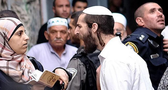 Filistinli kadınlara çirkin saldırı!