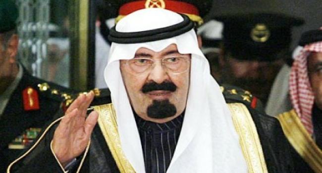 Suud Kral Abdulaziz Al Suud hayatını kaybetti